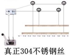 上海徐匯區維修陽臺晾衣架升降鋼絲繩更換