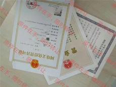 月底低价转一家上海装饰设计公司