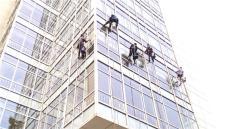 蜘蛛人  高空清洗  外墙打胶  高空安装