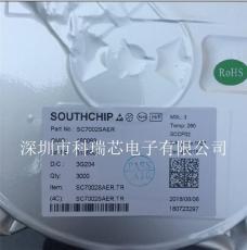 SOUTHCHIP  SC7002  TSOT-23-6  SC7002图片