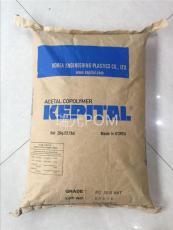 高抗冲POM/FU2015/韩国工程塑料/原产原包