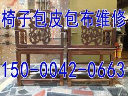 上海市家具修理-------雅居有古典美容老师