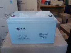 圣阳蓄电池SSP12-3.5机房工程电源12v3.5
