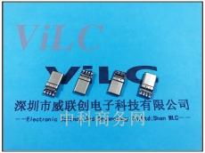 供应Type C带板公头-超亮珍珠镍钢壳 大电流