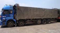 东莞樟木头直达到黑龙江牡丹江市物流货运