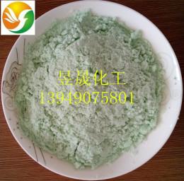 福建高效硫酸亚铁价格咨询