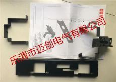 ABB塑殼斷路器機械連鎖MIF2CBT1-3