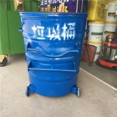 肇庆市垃圾桶广东肇庆环卫铁皮圆形铁垃圾桶
