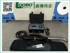 LB-7022便攜式油煙檢測儀