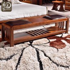 现代简约胡桃木全实木真皮床尾凳卧室床头凳