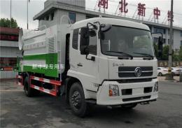 東風天錦 18噸多功能抑塵車價格