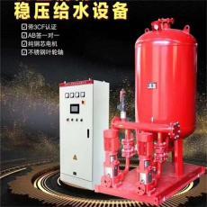 消防增压稳压设备质量可靠 性能稳定