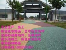 恒森彩色地坪 -是您地面铺装材料的不二选择