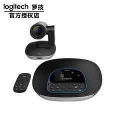 罗技CC3500e 商务视频会议高清直播摄像头