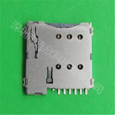 SIM卡座手机内存卡MICRO SIM卡座6PIN现货