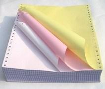 西安打印紙多聯單241系列1000頁可印刷