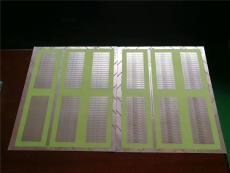 双面0.2MM板厚PCB制造 超薄线路板打样