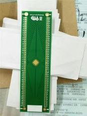 供应3mil线距线宽电路板 高精密PCB生产厂家