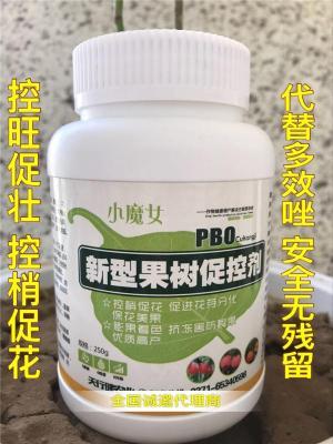 万联植保柑橘促控剂PBO果树促控剂柑橘控