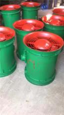 礦用隔爆型通風機重慶批發礦用通風機