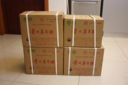 目前南京53度飞天茅台酒回收多少钱一瓶