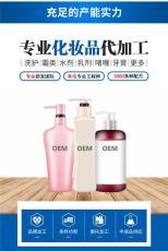 广州梵花无硅油洗发水代加工厂家