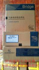 THY-QD5Cr6MnMo气体保护堆焊药芯焊丝