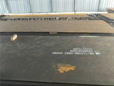 nm500耐磨钢板优质的产品 低廉的价格