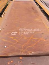 Q460C高强板价格止跌回稳在何时