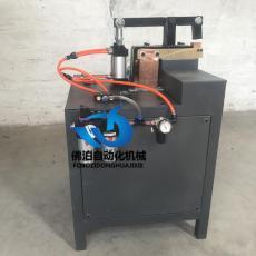佛泊自動化金屬碰焊機 圓圈焊接機 對焊機