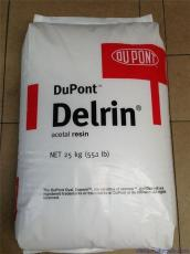 南京POM美國杜邦DELRIN 111P COA材質證明