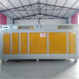 鵬清環保專業生產光氧廢棄處理設備廠家直銷