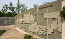 石材浮雕 校园浮雕文化墙 石雕厂
