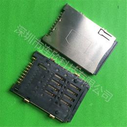 SIM卡座9PIN自弹式封装图纸规格书连欣科技
