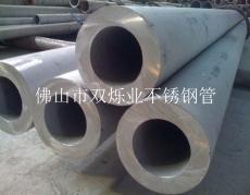 304不銹鋼無縫管廠家19X3廠家直銷