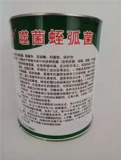 噬菌蛭弧菌連云港批發水產添加劑肥水凈水
