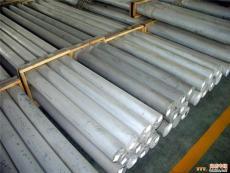 X2CrNiMoN1812不銹鋼鋼板 X2CrNiMoN1812