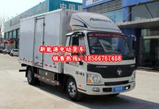 福田 欧马可BEV 82马力 4.2米单排新能源纯