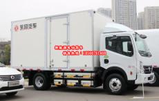 东风新能源东风EV350厢式纯电动货车