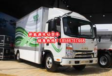新能源江淮 帅铃i5 4.2米单排厢式电动货车