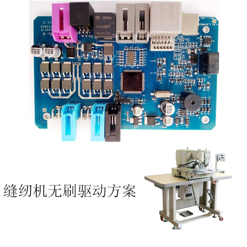 供应商:                                    深圳市雷乐联盈科技
