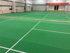 pvc羽毛球塑胶地板 用奥丽奇品牌的好