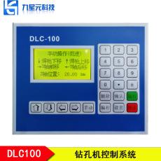 控制器厂家对可编程控制器PLC常见故障分析