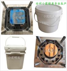 黄岩注塑模加工乳胶桶塑料模具
