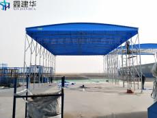 昆山玉山镇移动式展棚定做 大型推拉雨篷