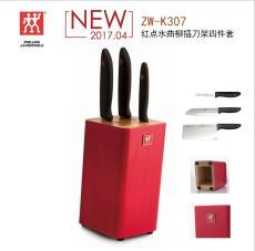 合肥雙立人刀具套裝渠道專柜價/雙立人刀具