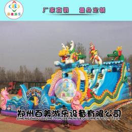 陜西渭南大圣歸來兒童充氣滑梯經營瞬間霸屏