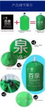 桶装水包装袋 桶装布袋水桶套订做 厂家