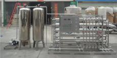 纯化水分配回路设计