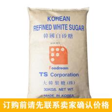 TS韓國幼砂糖 爆米花防焦白砂糖30kg